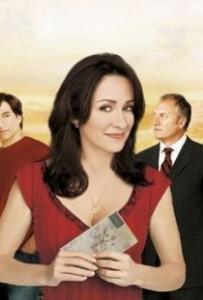 A jegygyűrű – amerikai romantikus vígjáték 2005