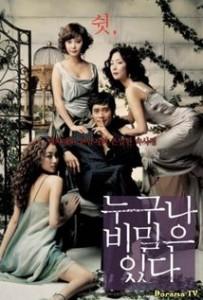 Mindenkinek vannak titkai – Színes, feliratos, dél-Koreai vígjáték, romantikus 2004