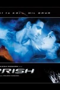Krrish – indiai romantikus kalandfilm 2006