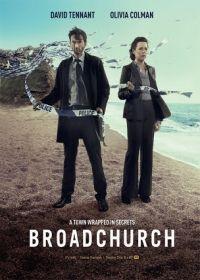 Broadchurch- angol krimisorozat, 2013