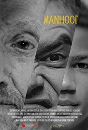 Férfikor-magyar játékfilm, 77 perc, 2017
